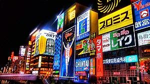 Osaka: Dotonbori 19