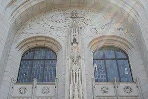 Scranton Cultural Center - A relief of a dragon above the entrance to the Scranton Cultural Center.