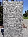Druga tablica w Parku Pamięci Zbrodni Pomorskiej z 1939 roku w Toruniu.jpg