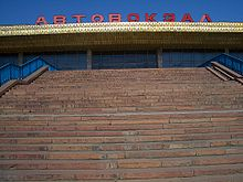 Few people ascend the monumental steps of Bishkek's West