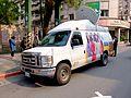 ETTV News SNG Van Parked at Section 1, Huanshan Road, Neihu District, Taipei 20160330.jpg