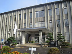 Echizen City Hall.jpg