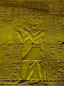 Offrande du pectoral «cœur d'or».