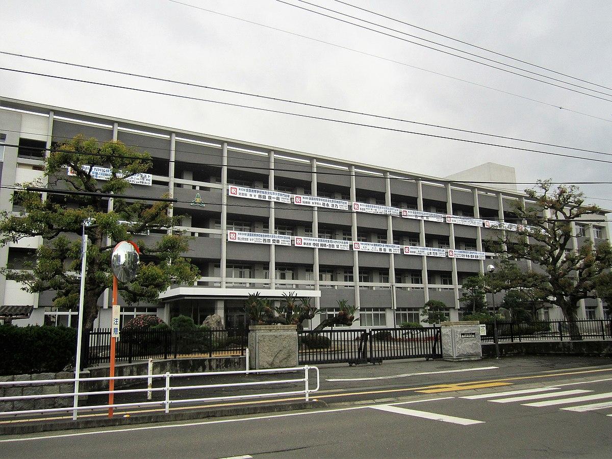 新居浜西高等学校