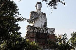 Wat Ek Phnom - Image: Ek Phnom 1
