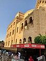 El Hussein Square Government Building, Old Cairo, al-Qāhirah, CG, EGY (47859486252).jpg