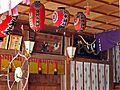 Ema board of Kanahebi-Suijinja shrine.JPG
