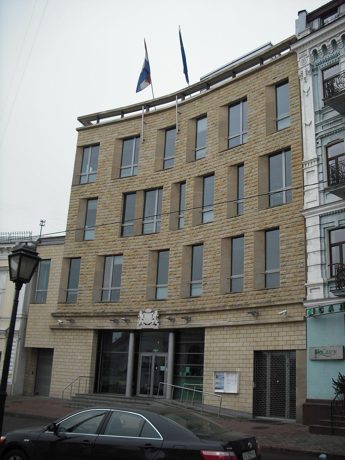 Netherlands Russian Embassy 17