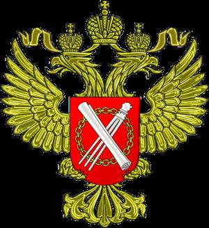 Federal Service for State Registration, Cadastre and Cartography - Image: Emblem of Rosreestr