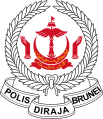 Emblem of the Royal Brunei Police Force.svg