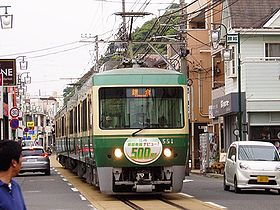 Image illustrative de l'article Chemin de fer électrique d'Enoshima