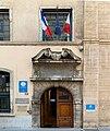 Entrée principale du lycée Ampère (Lyon).jpg