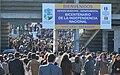 Entrada Estadio del Bicentenario.jpg