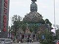 Entrance of Tanhe Ancient City in Ningxiang, Hunan, China.jpg