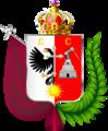 Escudo Cajamarca Perú.png