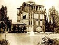 EshratAbad-Palace-KamalolMolk.jpg