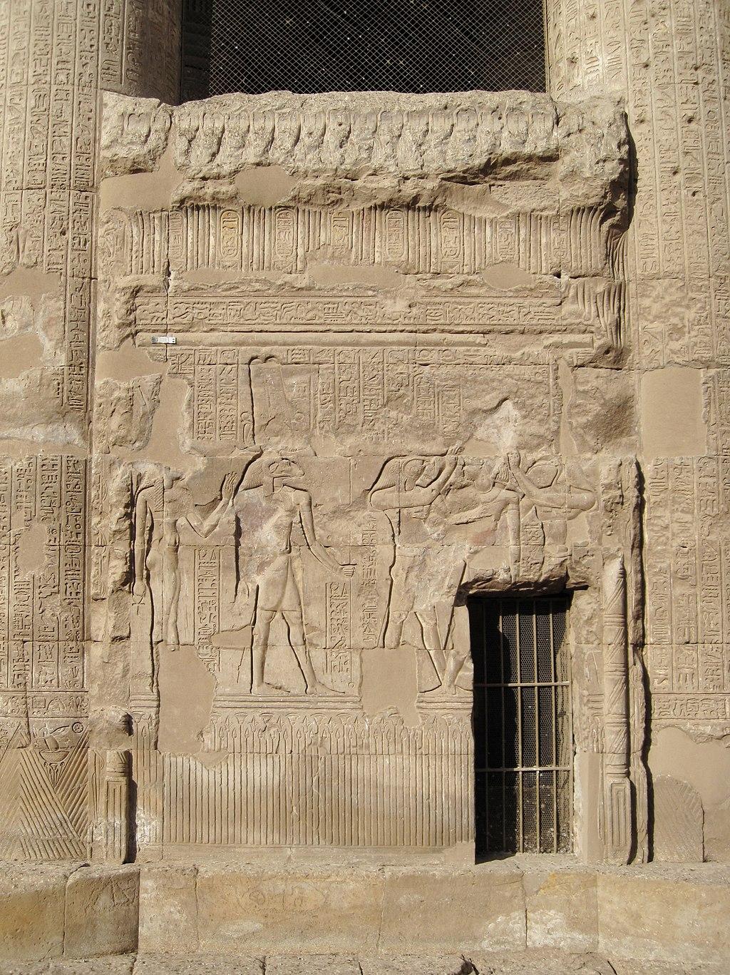 Esna Tempel 15