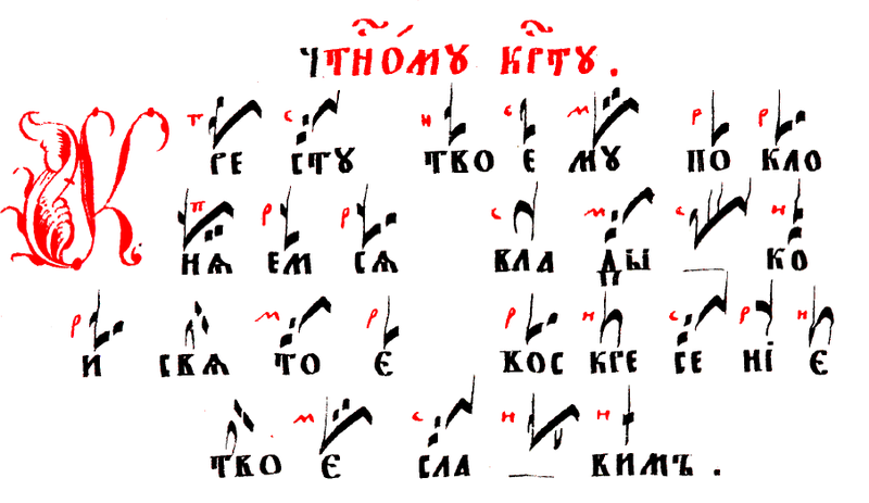 File:Example of hooks and banners notation.PNG