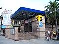 Exit 2, Shuanglian Station 20090830.jpg