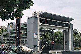 Zhengzhou University station rapid transit station of Zhengzhou Metro