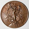 Exposition internationale d'électricité médaille.JPG
