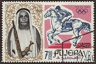 Mohammed bin Hamad Al Sharqi Sheikh