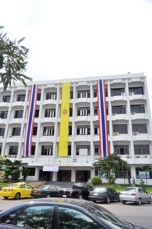 Faculty of Law Ramkhamhaeng University.jpg