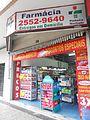 Farmácia Pinheiro Machado.jpg