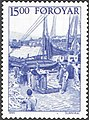 Faroe stamp 279 unshipping the saltfish.jpg
