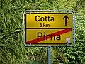 Fasanenweg, Pirna 121620012.jpg
