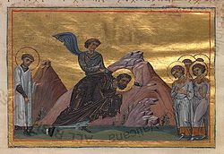 Faustus the Presbyter, (Habib) Abibas the Deacon and other (Menologion of Basil II).jpg