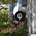 Feldstrasse 42, Hamburg (3).jpg