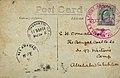 FirstAerialPost U.P.ExhibitionAllahabad 1911-02-18.jpg