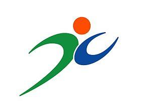 Fukutsu, Fukuoka - Image: Flag of Fukutsu Fukuoka