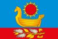 Flag of Krasnochikoyskoe (Zabaykalsky Krai).png