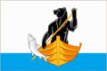 Flag of Pitlyar (Yamal Nenetsia).png