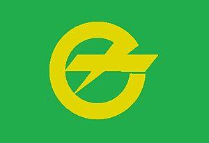 Takizawa, Iwate - Image: Flag of Takizawa Iwate