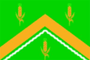 Zalegoshchensky District - Image: Flag of Zalegoshchensky rayon (Oryol oblast)