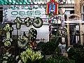 Flower Market Scene - Mercado de Jamaica - Mexico City - Mexico - 02 (23950249787).jpg