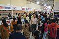 Food Court - 38th International Kolkata Book Fair - Milan Mela Complex - Kolkata 2014-02-07 8493.JPG