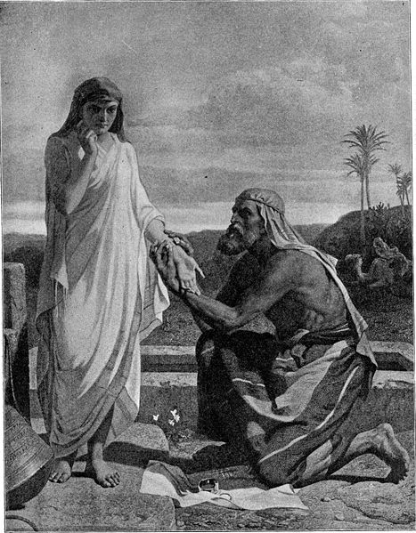 File:Foster Bible Pictures 0006-1.jpg