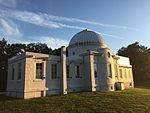 Fuertes Observatory.jpg