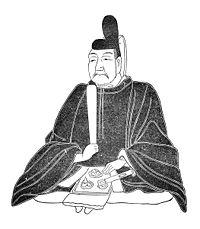 Fujiwara no Toyonari.jpg