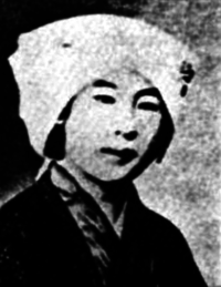 Fumiko Kaneko en prisión en1925