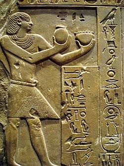 Metropolitan Sanat Müzesi'nde sergilenen Intef II'nin mezar steli.