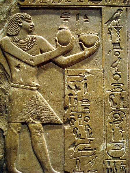 File:Funerary stele of Intef II.jpg
