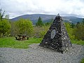 Galloway Forest Park 50th Anniversary Cairn - geograph.org.uk - 431757.jpg