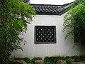 Ge Yuan 个园 (5811435027).jpg