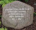 Gedenkstein Hasenheide 100 (Neukö) Deutsche Wiedervereinigung.jpg