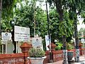 Gedung Dharma Wanita Persatuan Kota Cirebon.jpg